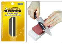 Kitchen Knife sharpening guide clip